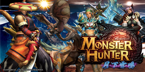 monster_hunter1