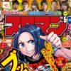 げんのすけの漫画とコラム第5弾!「スロマンDVDvol.5」10月1日発売!
