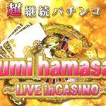P浜崎あゆみ3~Live in CASINO(ディライト)試打感想【スペック、導入日】
