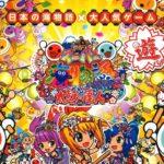 PAスーパー海物語INジャパン2 with 太鼓の達人(三洋)試打感想【スペック、導入日、PV】