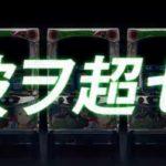 Sエウレカセブン3(サミー)試打感想【スペック、導入日、PV】